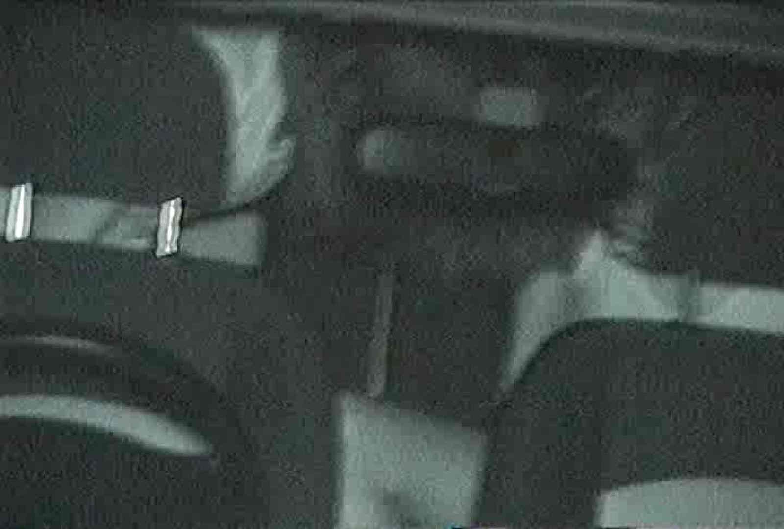 充血監督の深夜の運動会Vol.86 接写 セックス無修正動画無料 98画像 55