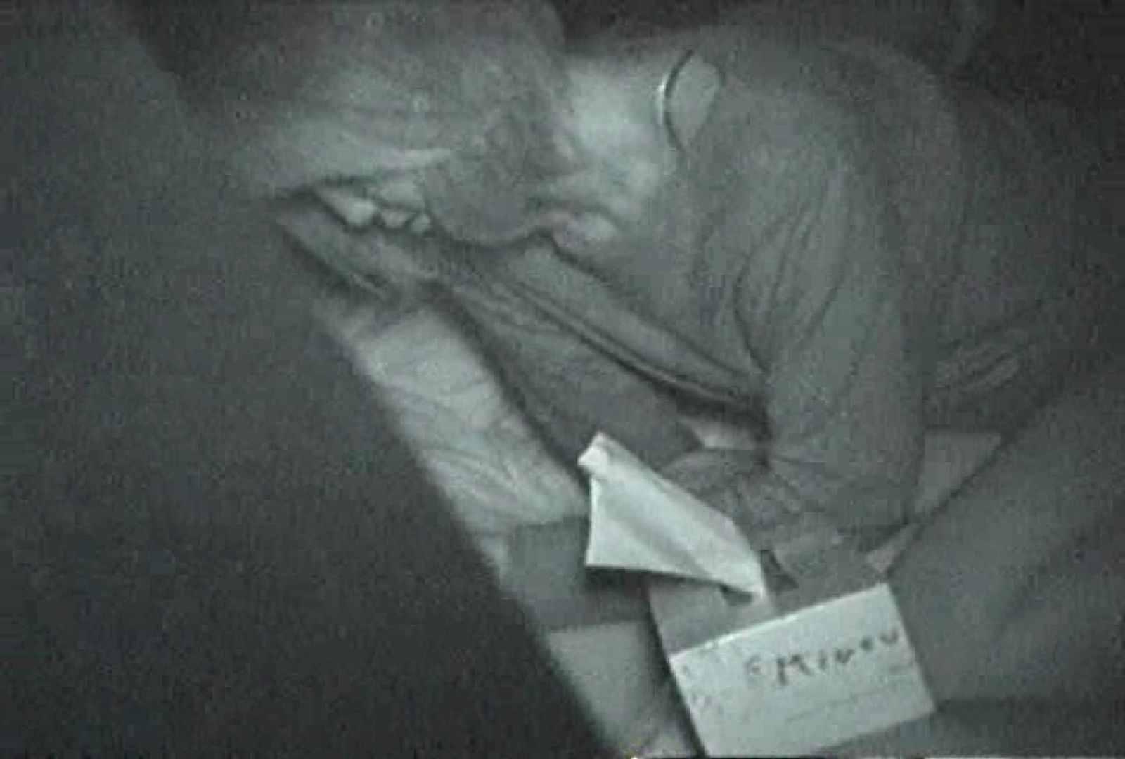 充血監督の深夜の運動会Vol.88 エッチなセックス おめこ無修正動画無料 73画像 22