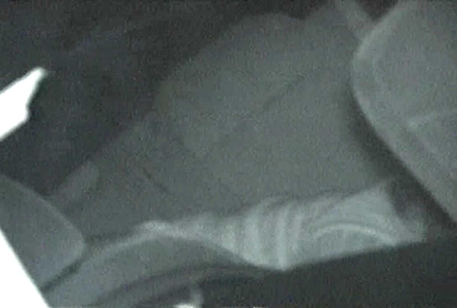 充血監督の深夜の運動会Vol.88 細身 戯れ無修正画像 73画像 39