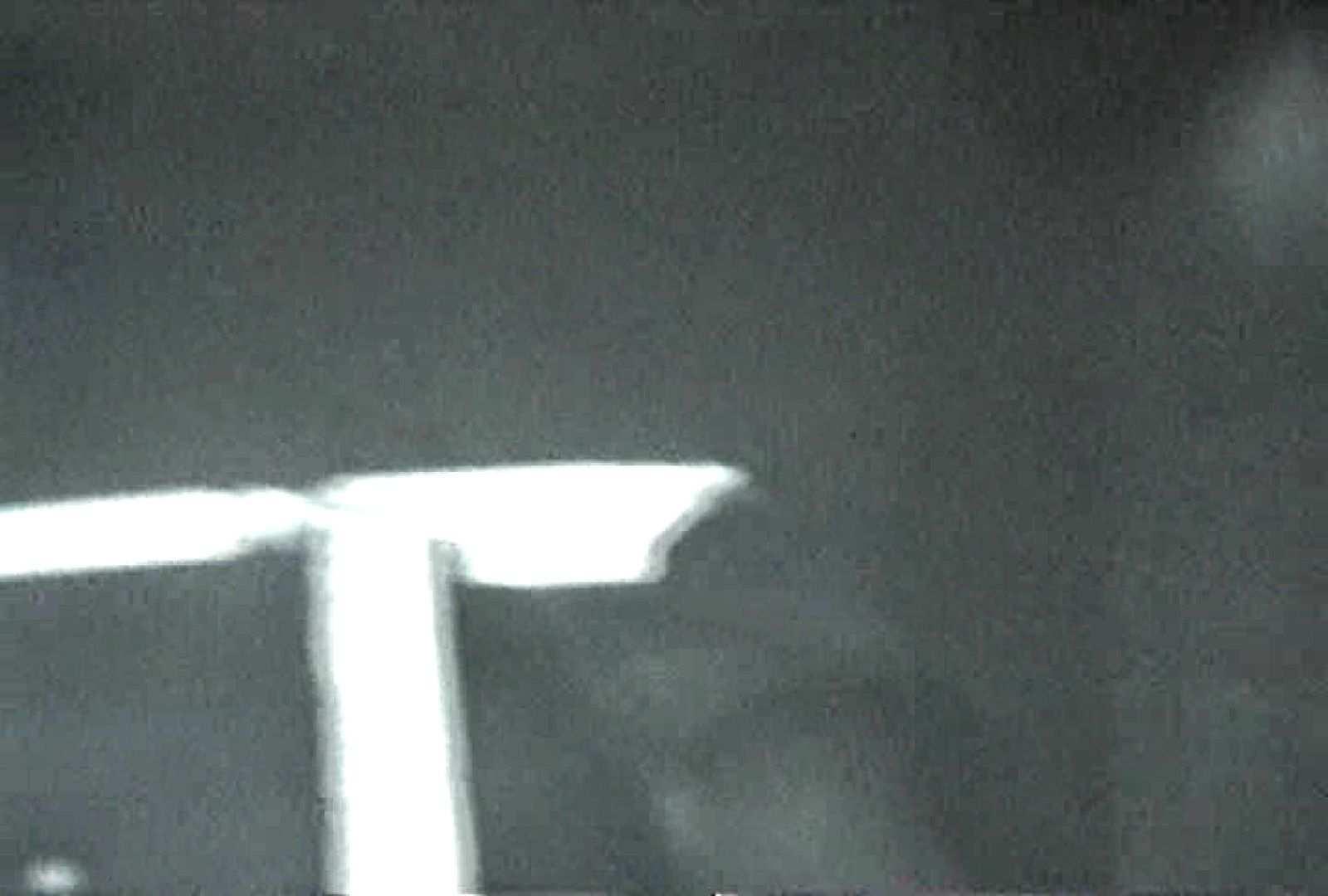 充血監督の深夜の運動会Vol.88 エッチなセックス おめこ無修正動画無料 73画像 47