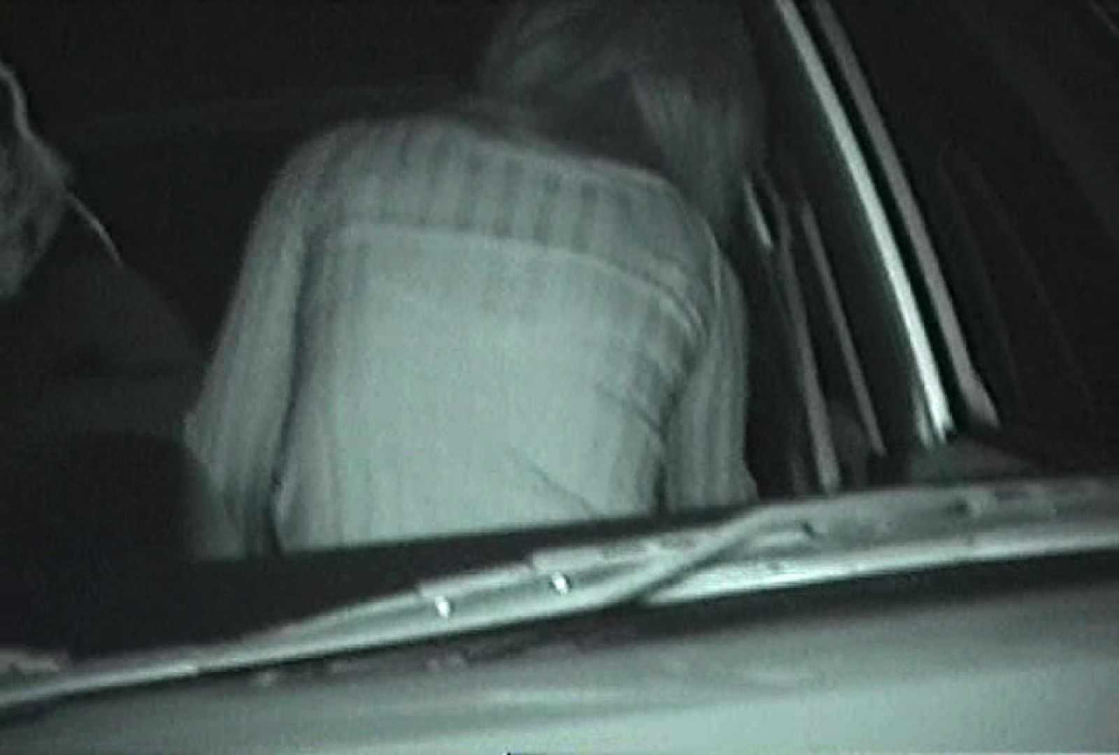 充血監督の深夜の運動会Vol.88 細身 戯れ無修正画像 73画像 64