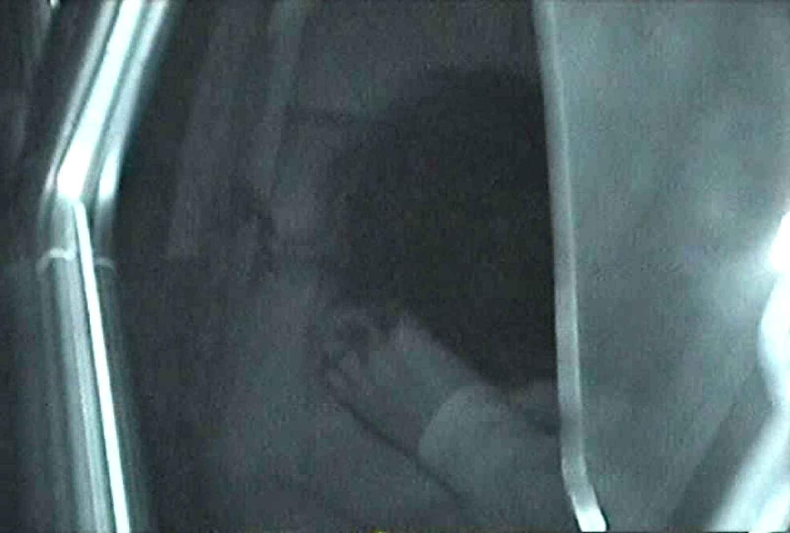充血監督の深夜の運動会Vol.90 エロティックなOL おめこ無修正動画無料 107画像 27