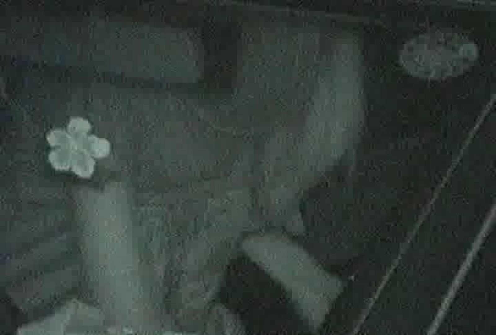 充血監督の深夜の運動会Vol.92 エロティックなOL オマンコ無修正動画無料 82画像 10