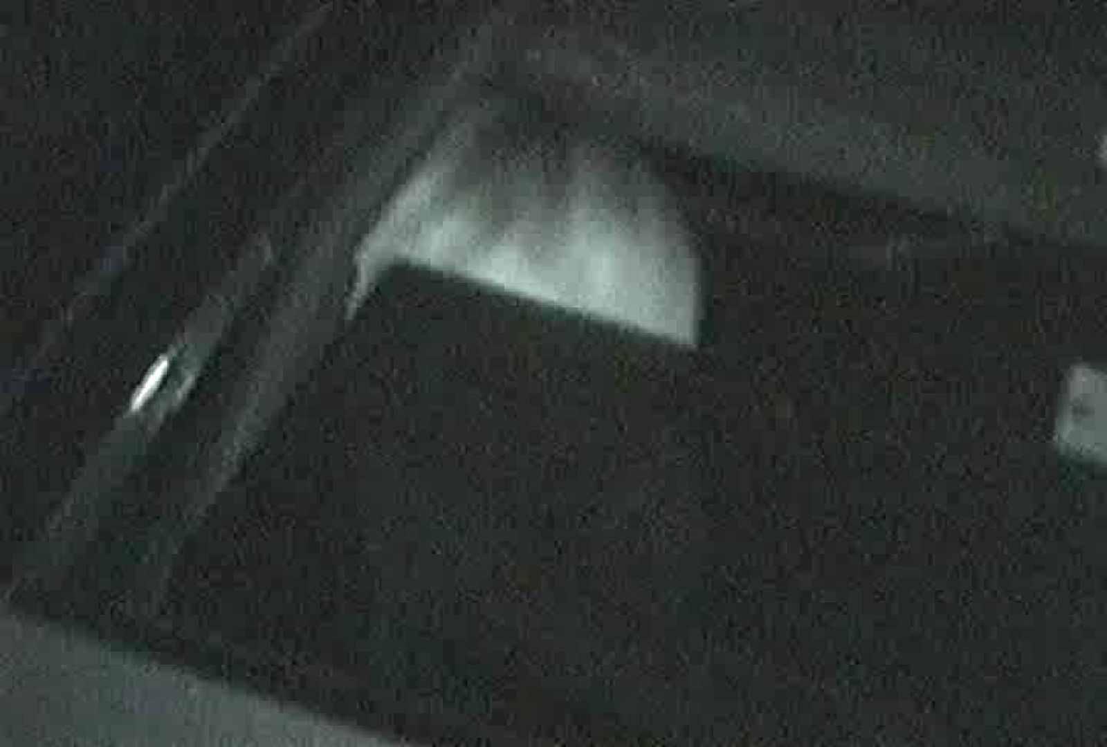 充血監督の深夜の運動会Vol.92 ギャルのエロ動画 AV無料動画キャプチャ 82画像 19