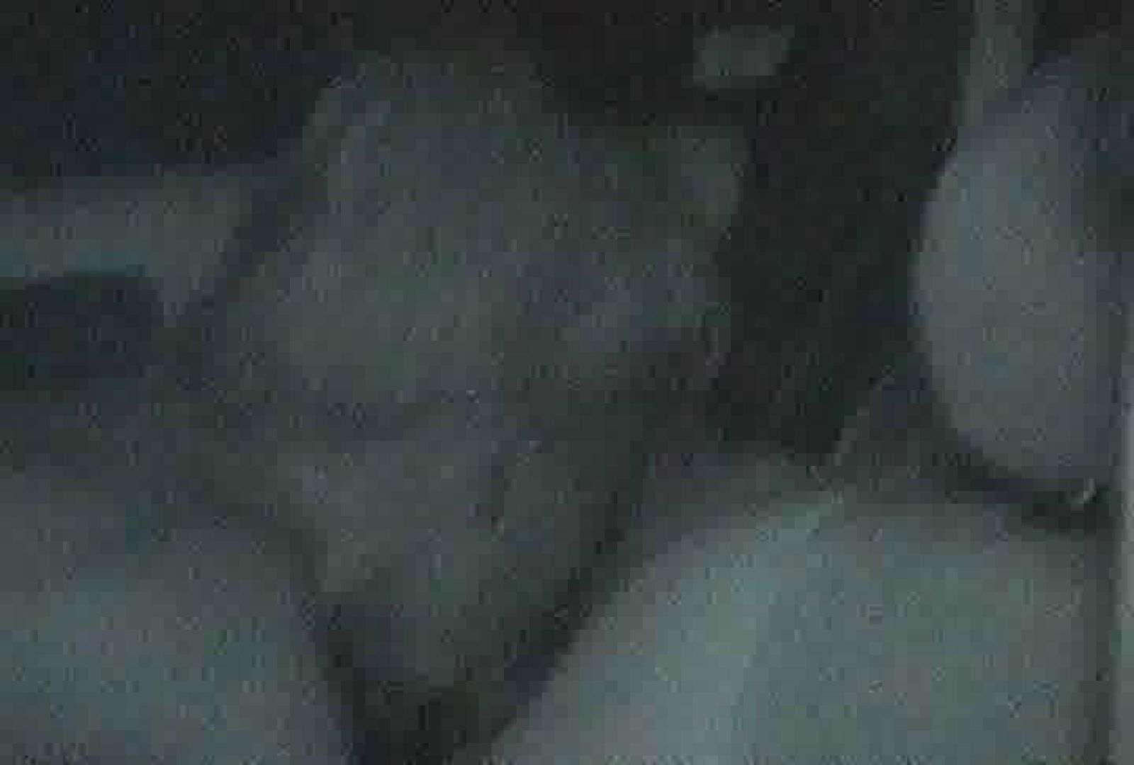 充血監督の深夜の運動会Vol.95 エロティックなOL   車の中のカップル  77画像 1