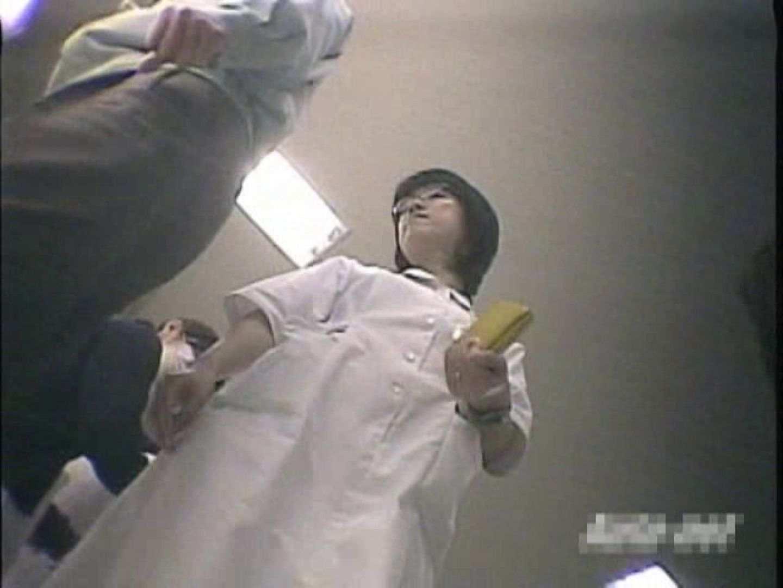 院内密着!看護婦達の下半身事情Vol.4 盗撮特集  102画像 10