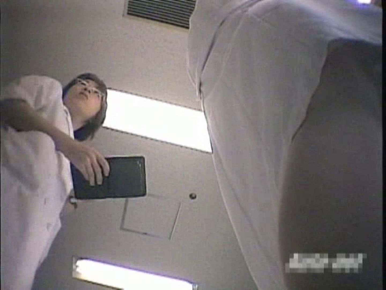 院内密着!看護婦達の下半身事情Vol.4 エロティックなOL オマンコ動画キャプチャ 102画像 62