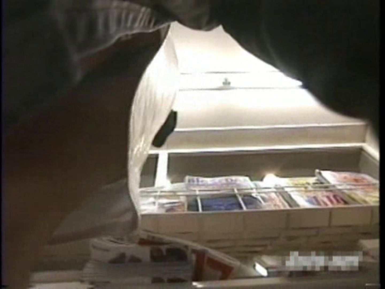 北の国から~2012お水パンチラ編~Vol.2 パンチラのぞき おまんこ無修正動画無料 73画像 7