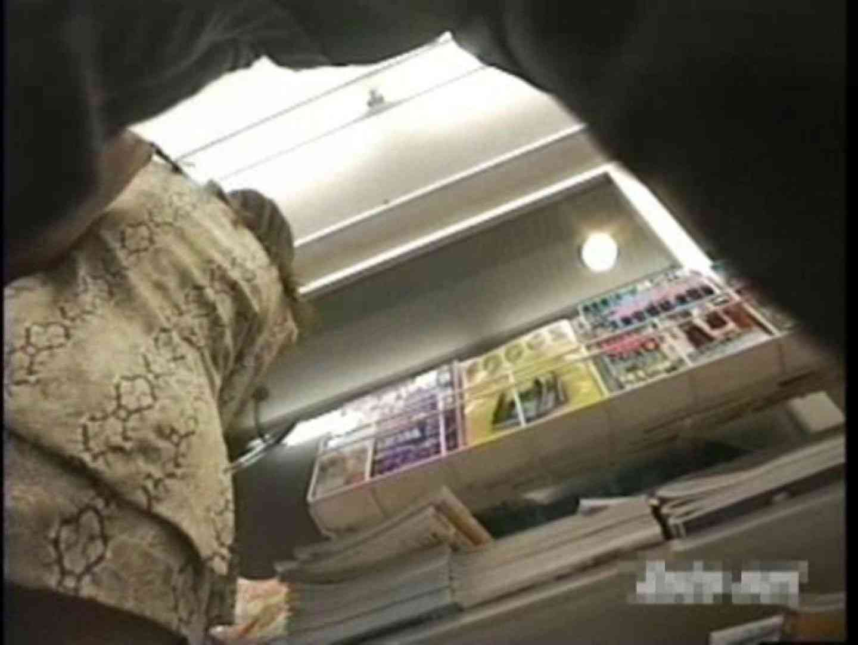 北の国から~2012お水パンチラ編~Vol.2 エロティックなOL おめこ無修正動画無料 73画像 22