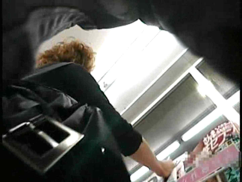 北の国から~2012お水パンチラ編~Vol.6 隠撮 おめこ無修正動画無料 72画像 44