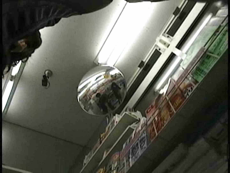 北の国から~2012お水パンチラ編~Vol.6 エロティックなOL 盗み撮り動画 72画像 47