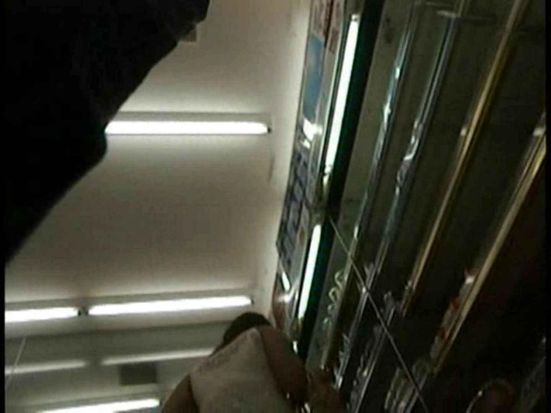 北の国から~2012お水パンチラ編~Vol.7 エロティックなOL | ギャルのエロ動画  85画像 76