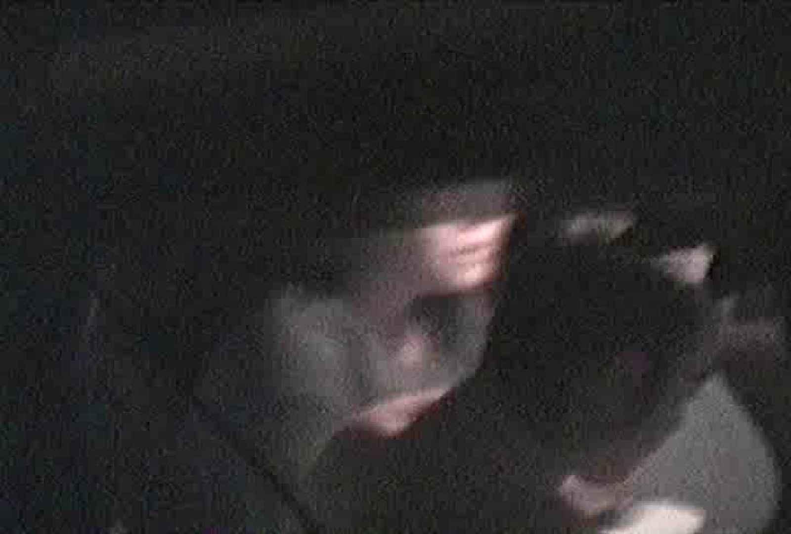 充血監督の深夜の運動会Vol.96 エロティックなOL オマンコ動画キャプチャ 106画像 22