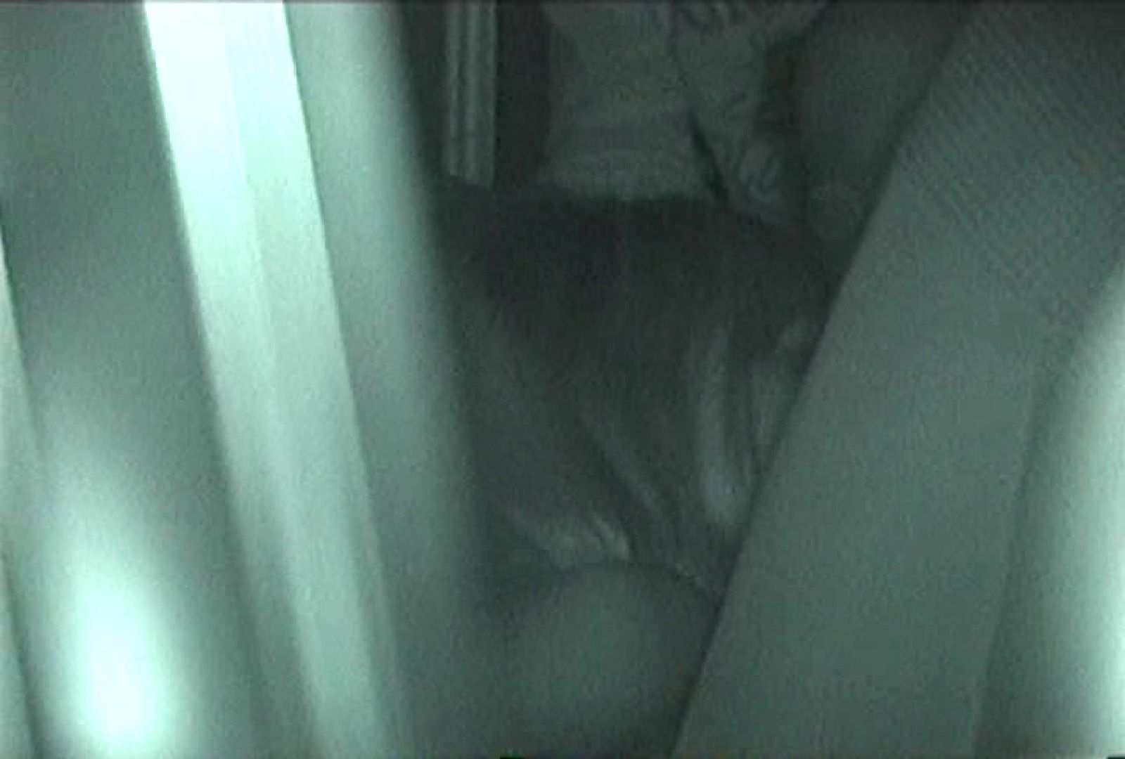 充血監督の深夜の運動会Vol.96 エロティックなOL オマンコ動画キャプチャ 106画像 47