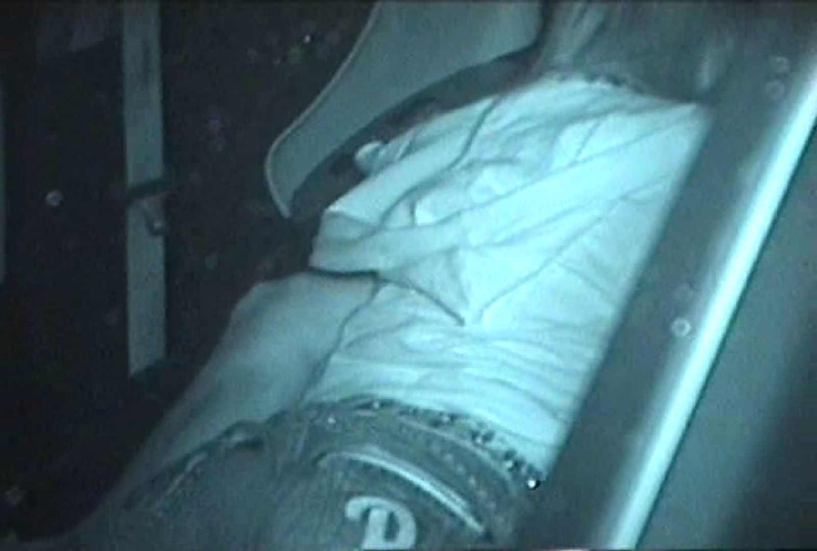 充血監督の深夜の運動会Vol.97 エッチなセックス   エロティックなOL  104画像 5