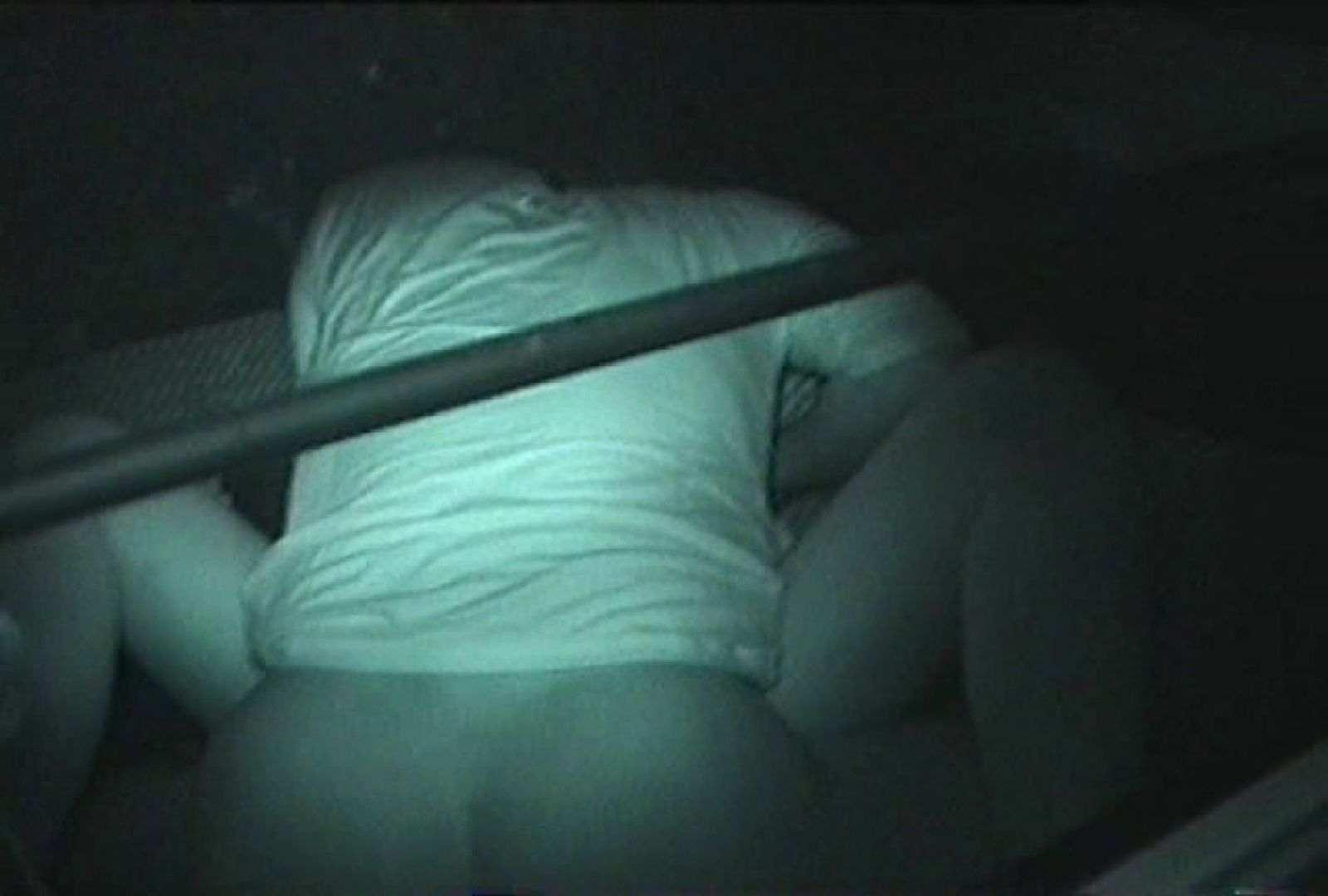 充血監督の深夜の運動会Vol.97 エッチなセックス  104画像 8