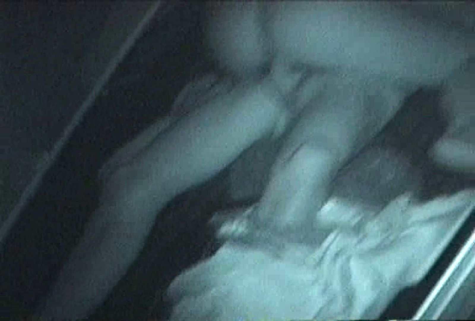 充血監督の深夜の運動会Vol.97 カップル盗撮 性交動画流出 104画像 35