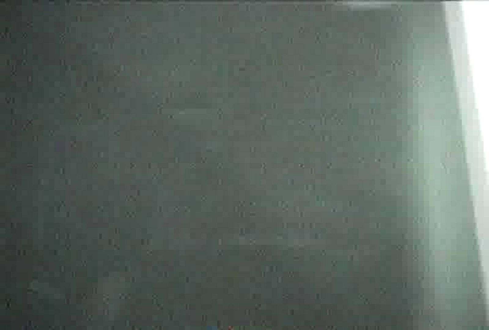 充血監督の深夜の運動会Vol.97 エッチなセックス  104画像 56