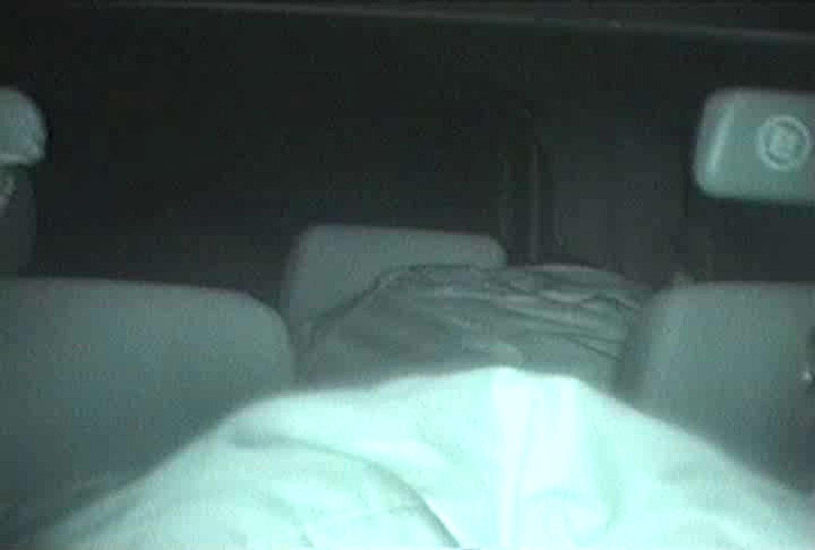 充血監督の深夜の運動会Vol.97 カップル盗撮 性交動画流出 104画像 67