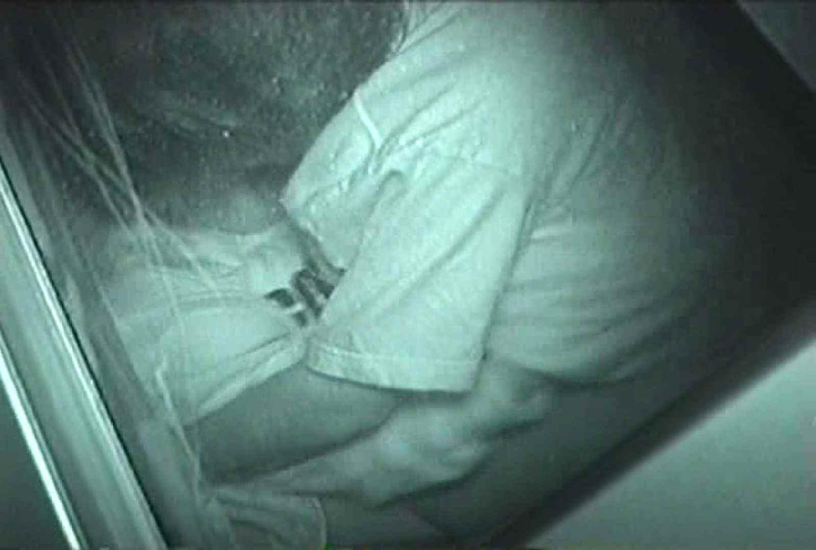 充血監督の深夜の運動会Vol.97 ギャルのエロ動画 AV無料動画キャプチャ 104画像 82