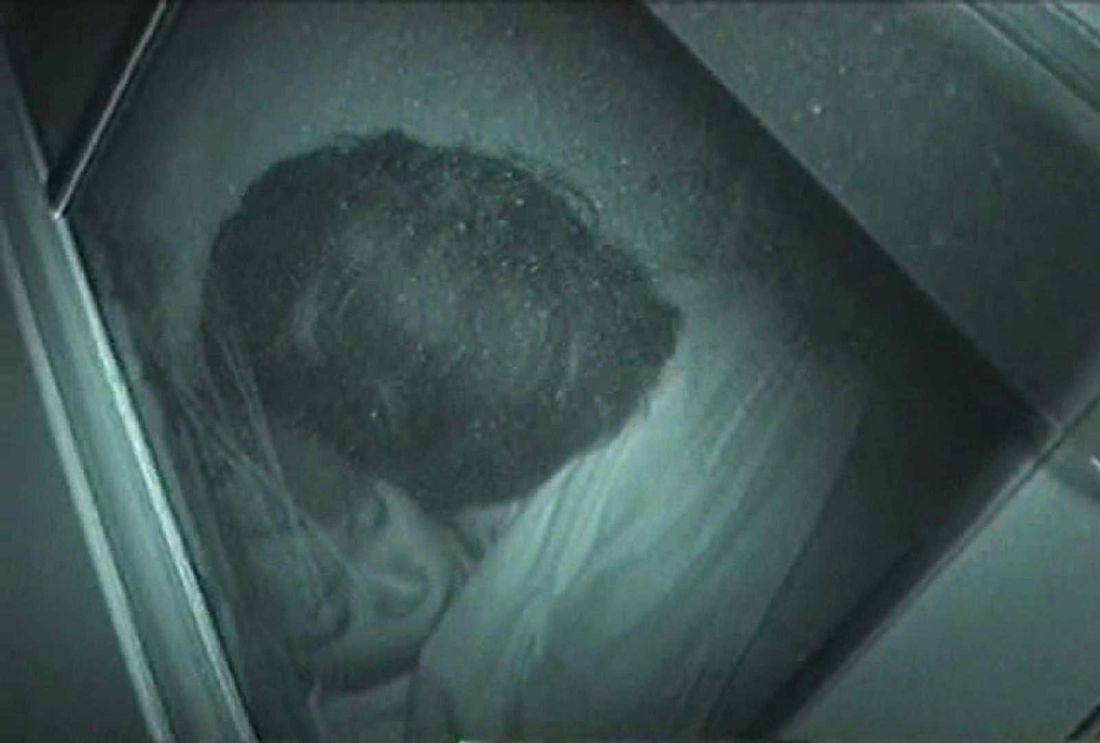 充血監督の深夜の運動会Vol.97 カップル盗撮 性交動画流出 104画像 83