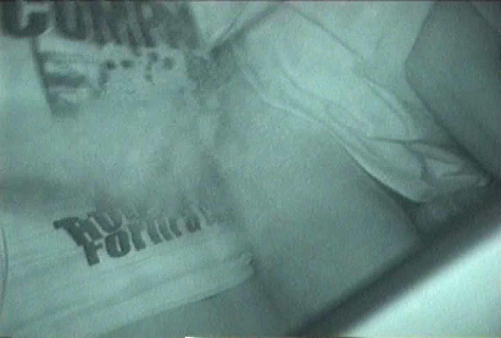 充血監督の深夜の運動会Vol.97 エッチなセックス   エロティックなOL  104画像 85