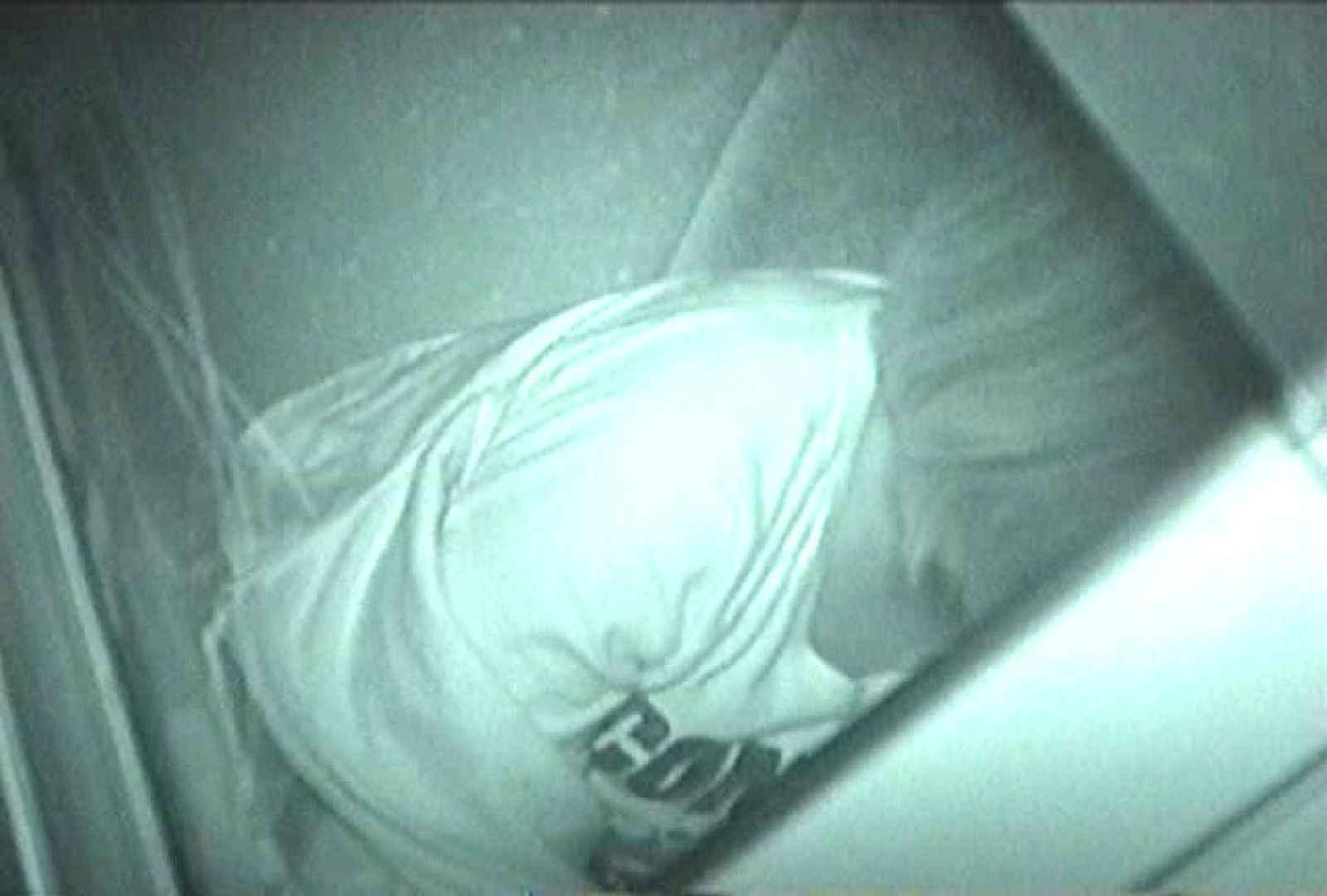 充血監督の深夜の運動会Vol.97 ギャルのエロ動画 AV無料動画キャプチャ 104画像 90
