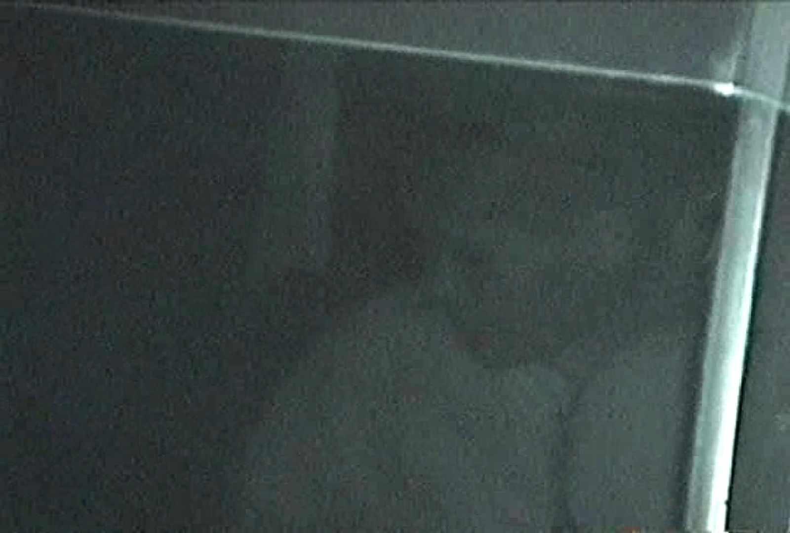 ハメ撮り 充血監督の深夜の運動会Vol.98 ピープフォックス(盗撮狐)