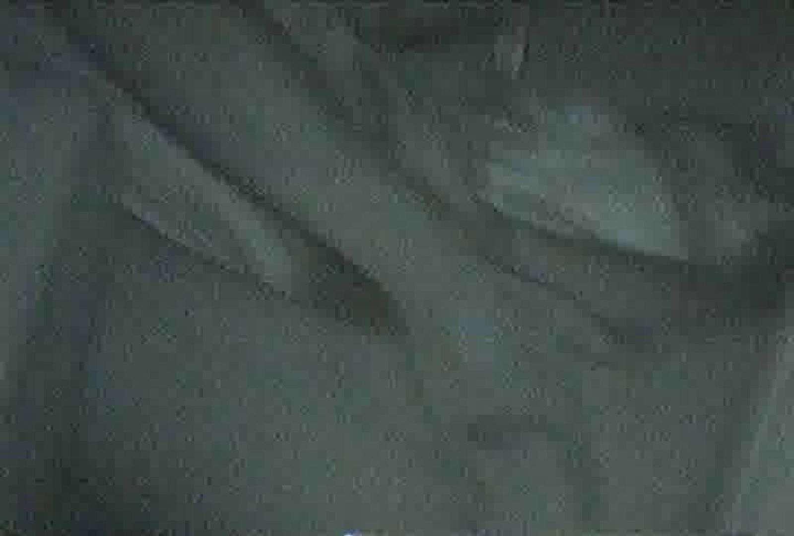 充血監督の深夜の運動会Vol.101 エッチなセックス  68画像 20