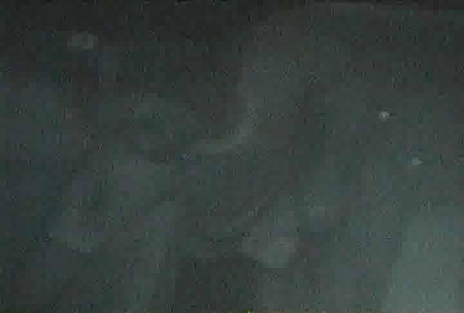 充血監督の深夜の運動会Vol.101 エッチなセックス  68画像 24