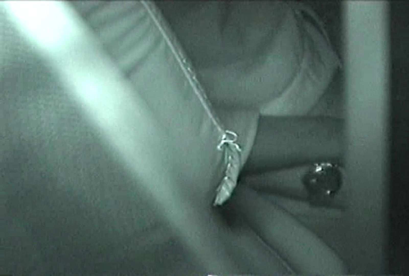 充血監督の深夜の運動会Vol.101 お姉さんのヌード 戯れ無修正画像 68画像 31