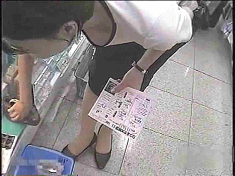 好きです!!働くお姉さんVol.8 お姉さんのヌード 盗撮動画紹介 86画像 10