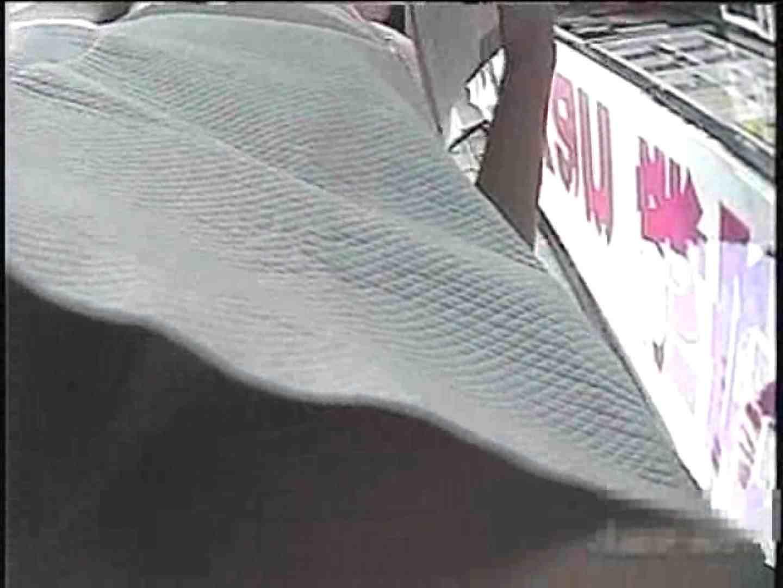 好きです!!働くお姉さんVol.8 お姉さんのヌード 盗撮動画紹介 86画像 22
