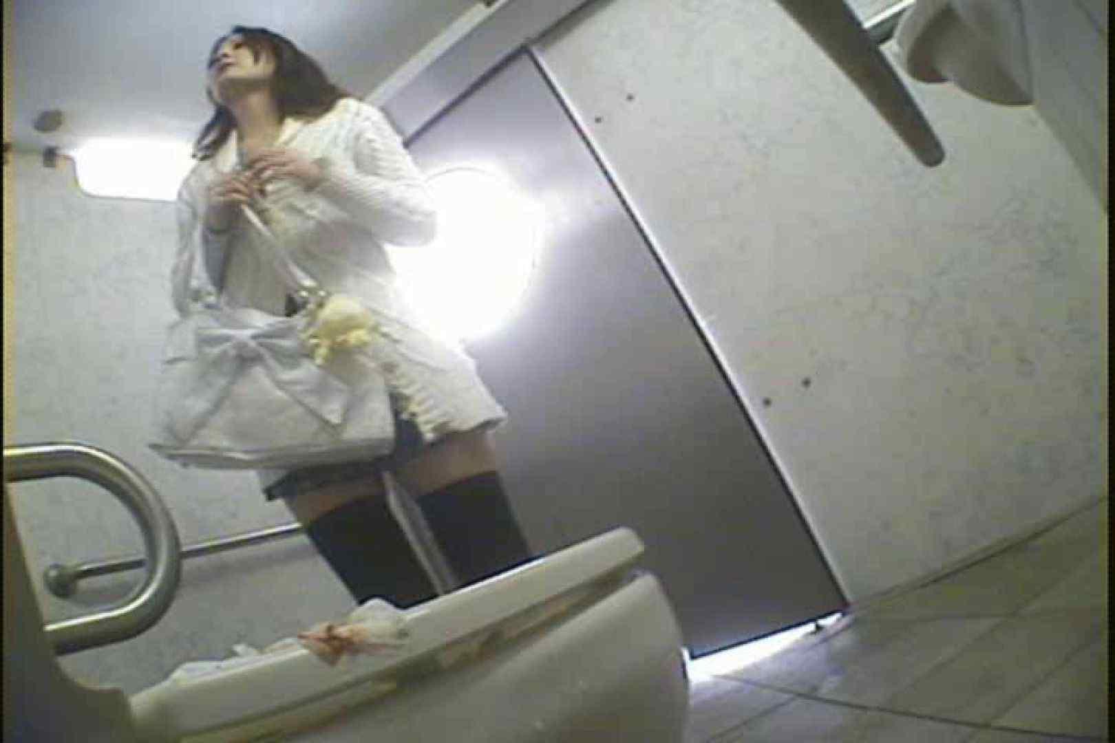 下腹部限界突破!!Vol.2 洗面所はめどり   エロティックなOL  57画像 41