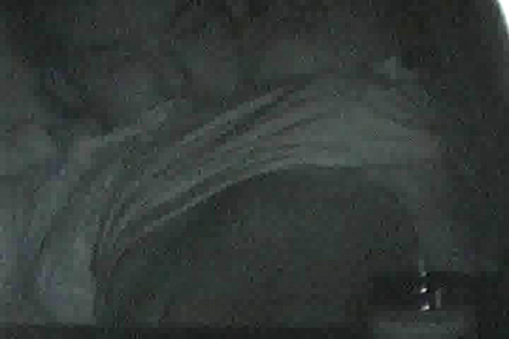 充血監督の深夜の運動会Vol.106 美女のヌード ワレメ無修正動画無料 83画像 3