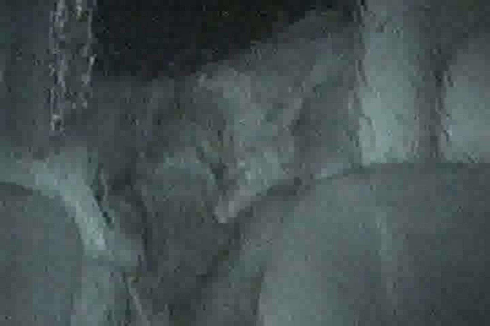 充血監督の深夜の運動会Vol.106 車の中のカップル  83画像 25