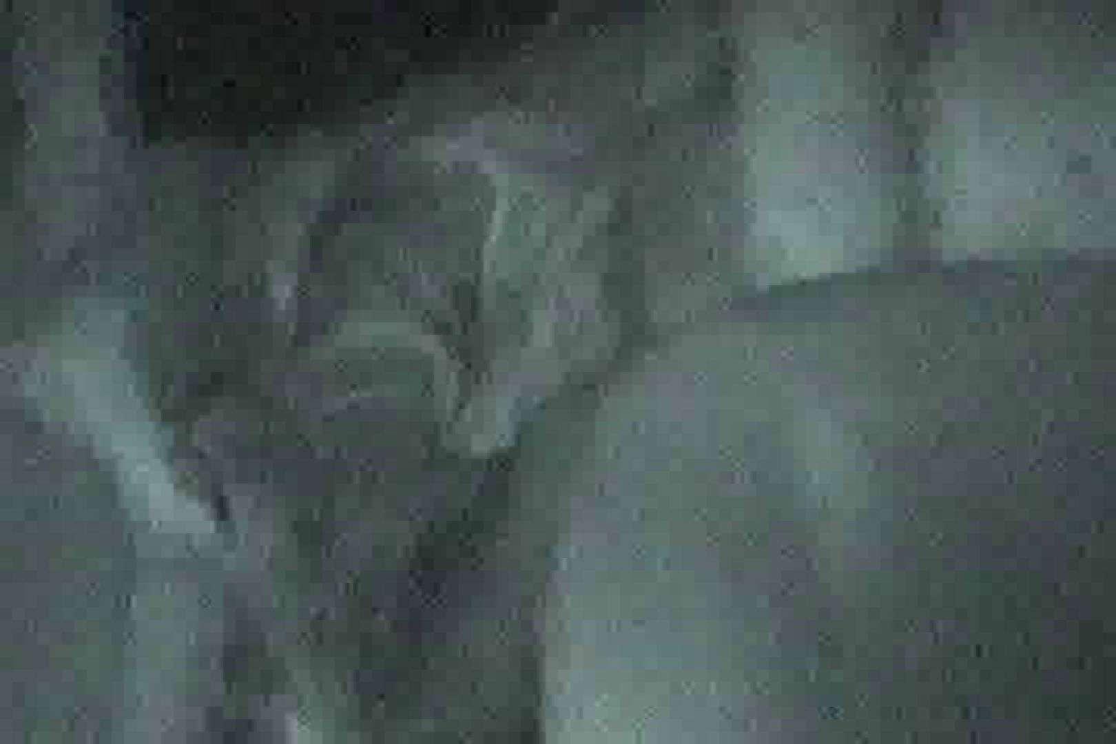 充血監督の深夜の運動会Vol.106 車の中のカップル | エッチなセックス  83画像 26
