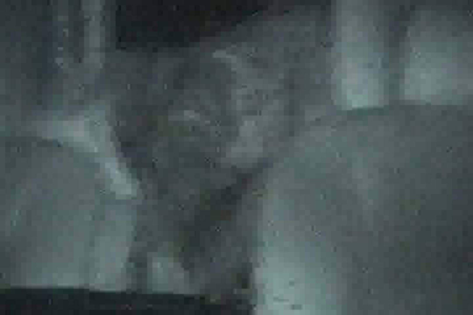 充血監督の深夜の運動会Vol.106 マンコ ワレメ無修正動画無料 83画像 29