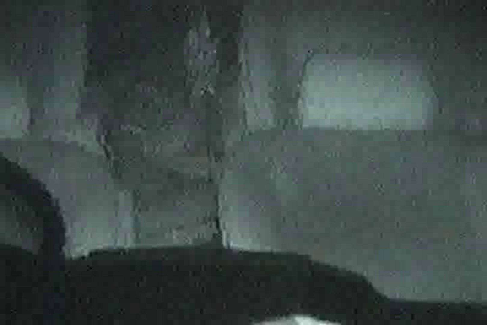 充血監督の深夜の運動会Vol.106 車の中のカップル  83画像 40