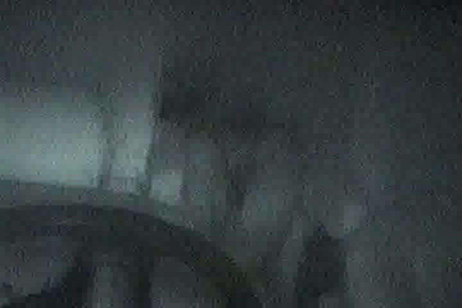 充血監督の深夜の運動会Vol.106 エロティックなOL おめこ無修正動画無料 83画像 47