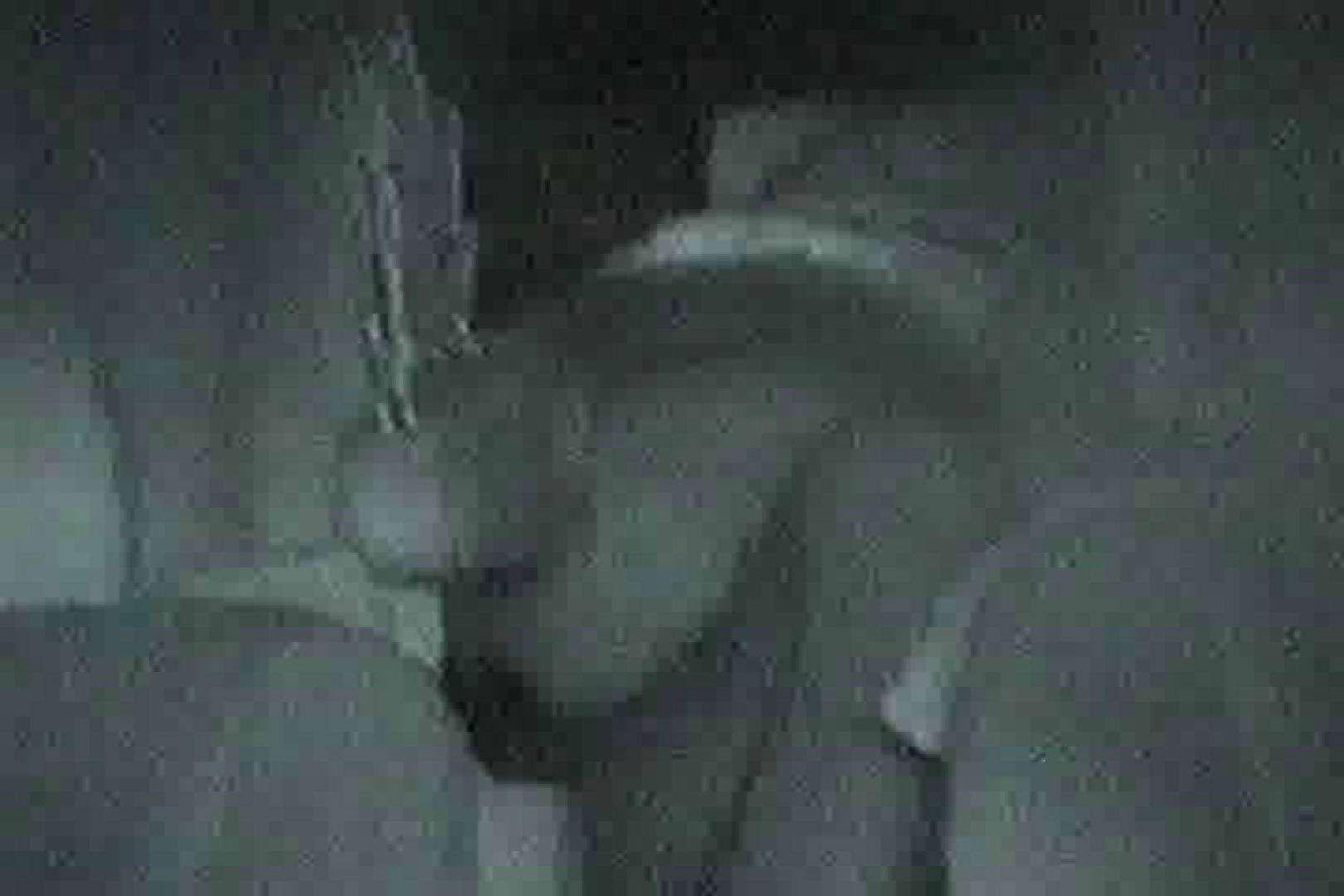 充血監督の深夜の運動会Vol.106 車の中のカップル  83画像 50