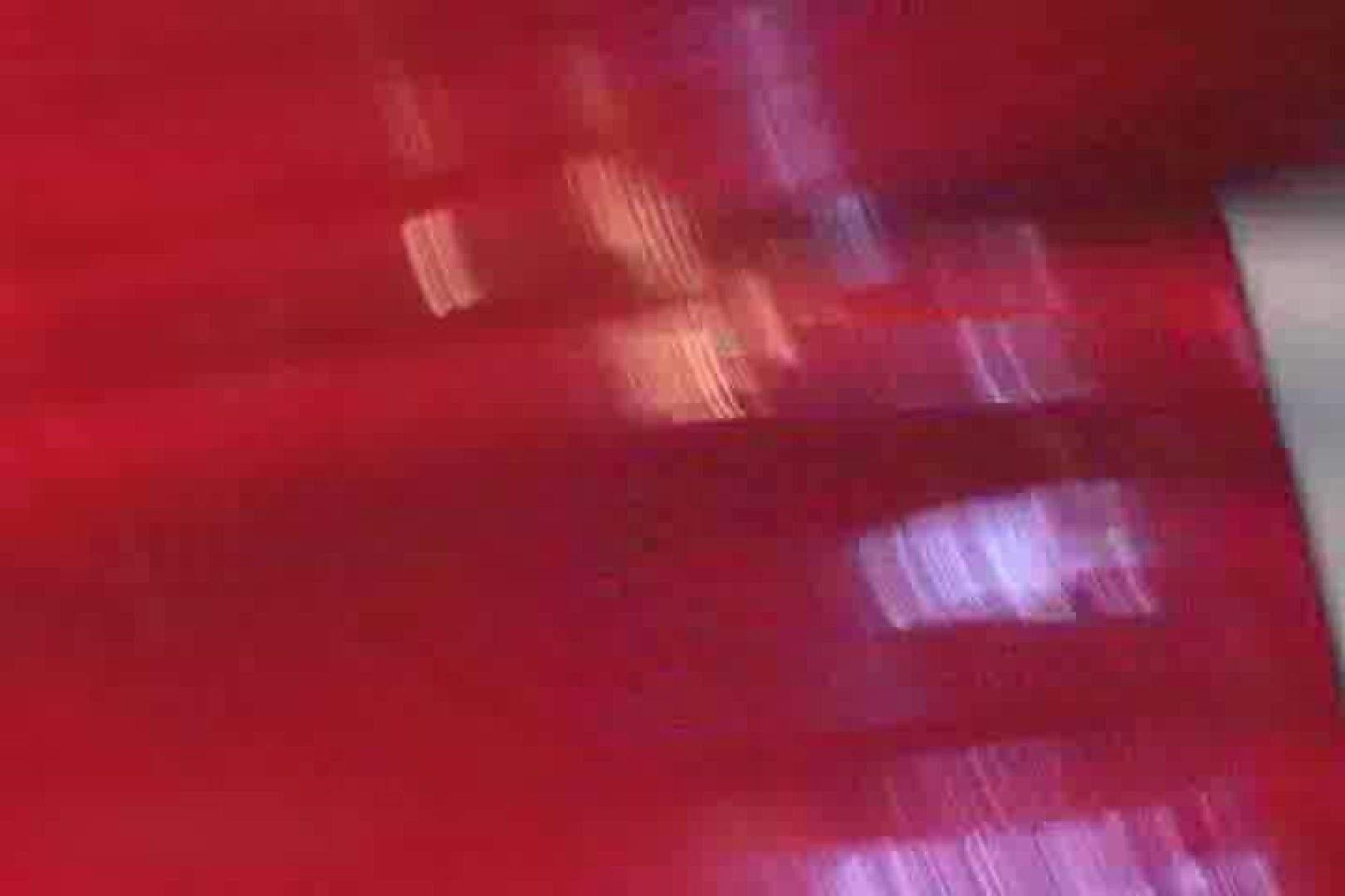 RQカメラ地獄Vol.33 アイドル  70画像 5