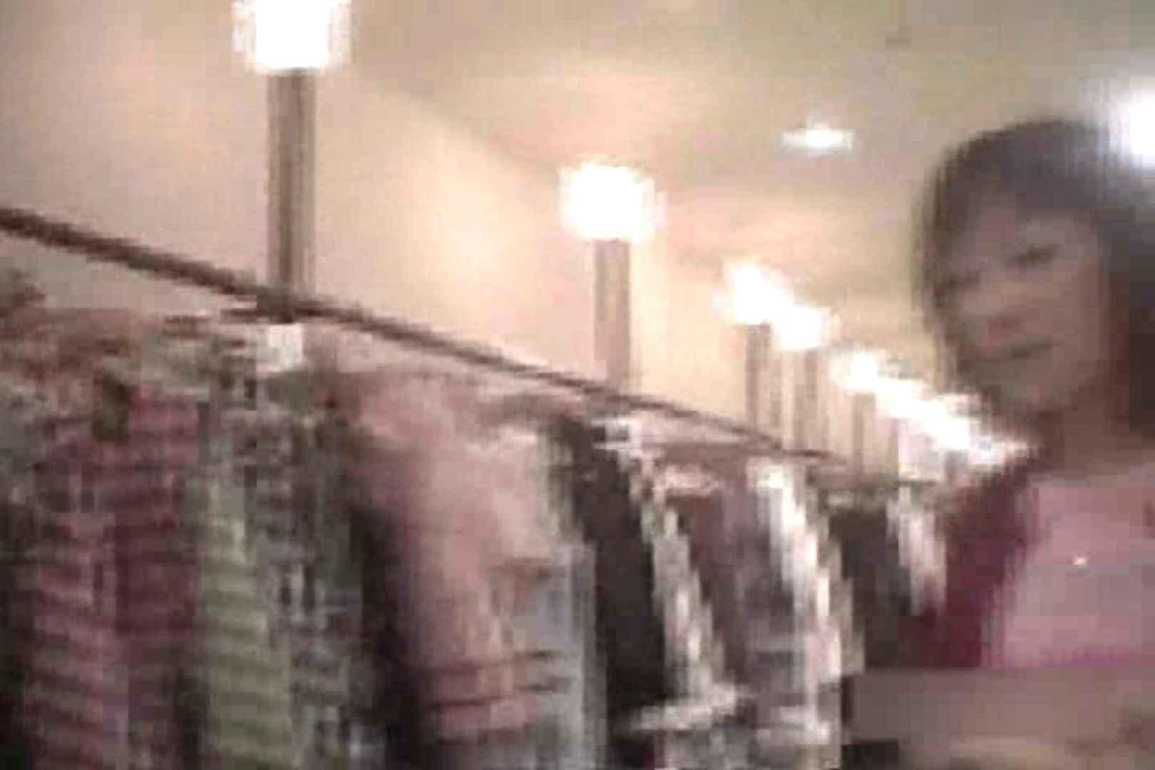 ショップ店員のパンチラアクシデント Vol.16 チラ オメコ無修正動画無料 101画像 54