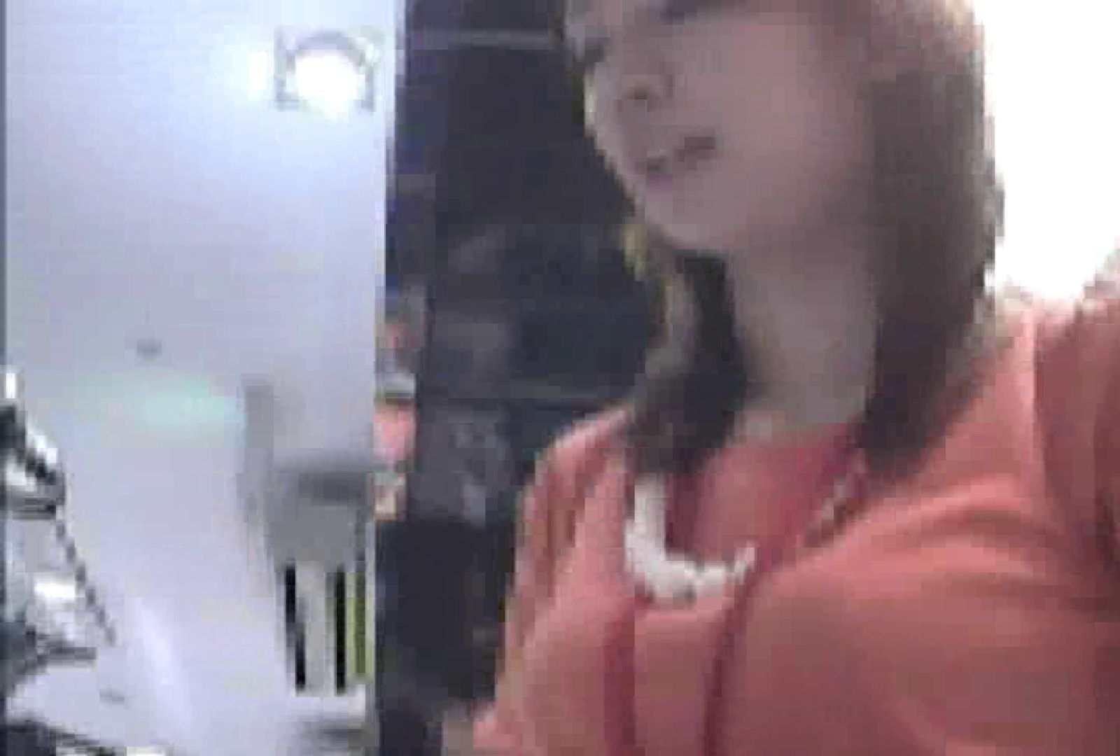 ショップ店員のパンチラアクシデント Vol.26 チラ オマンコ無修正動画無料 99画像 15
