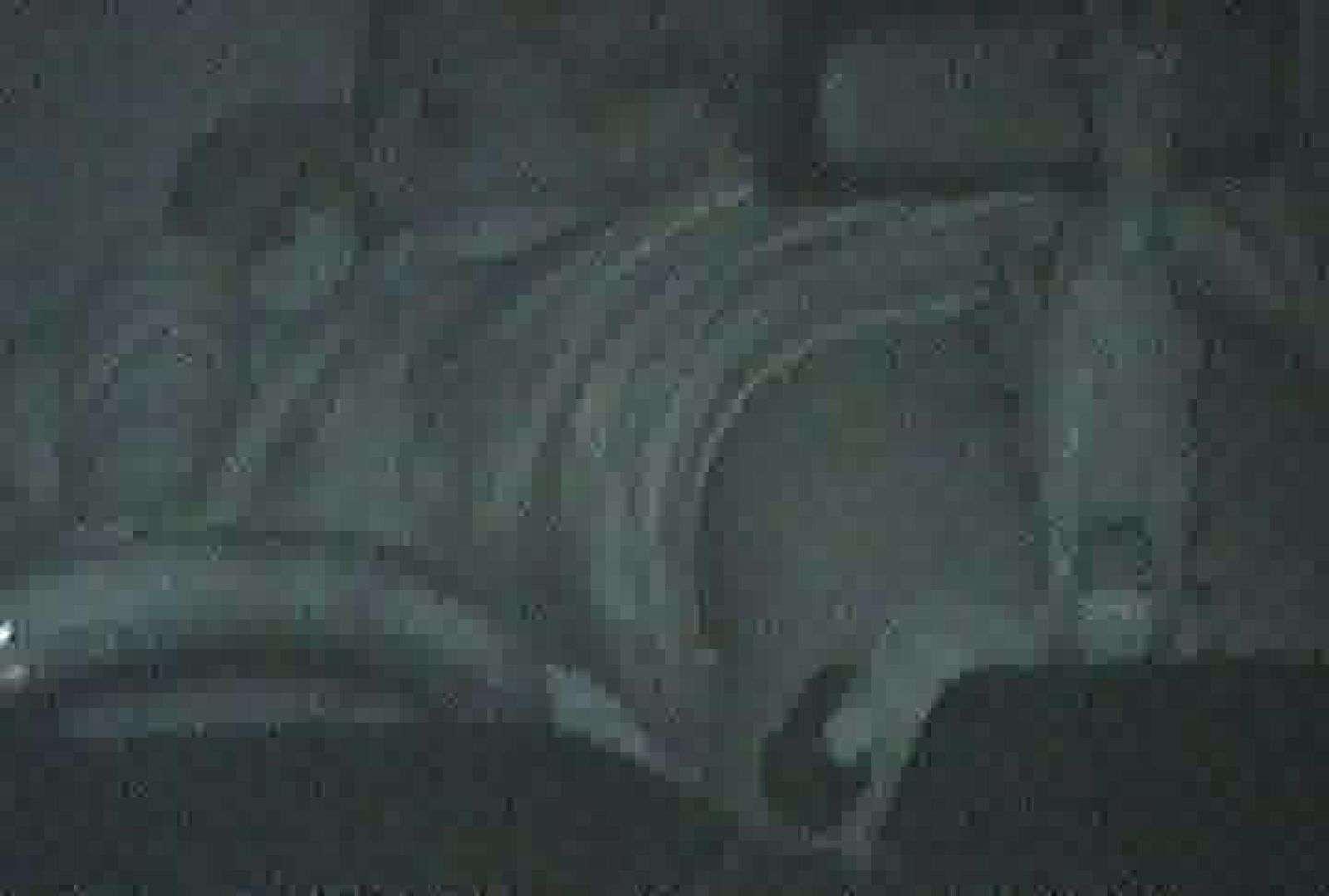 充血監督の深夜の運動会Vol.109 エッチなセックス AV無料動画キャプチャ 64画像 10
