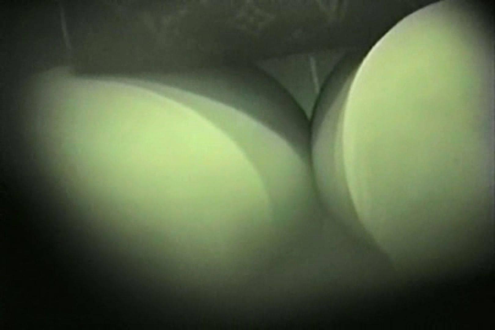 電車で発見!!デルタゾーンVol.4 車の中のカップル おまんこ動画流出 97画像 49