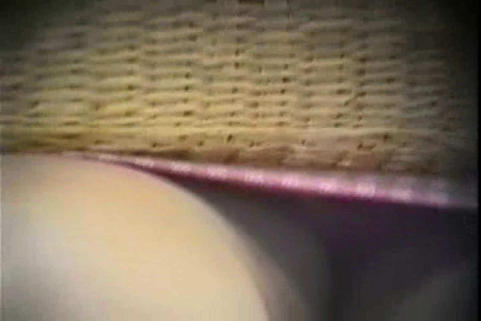 電車で発見!!デルタゾーンVol.5 エロティックなOL オマンコ動画キャプチャ 73画像 46