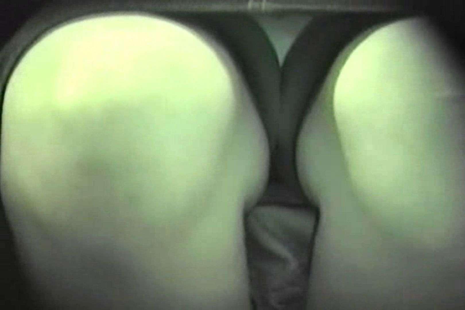 電車で発見!!デルタゾーンVol.7 車の中のカップル オマンコ無修正動画無料 89画像 86