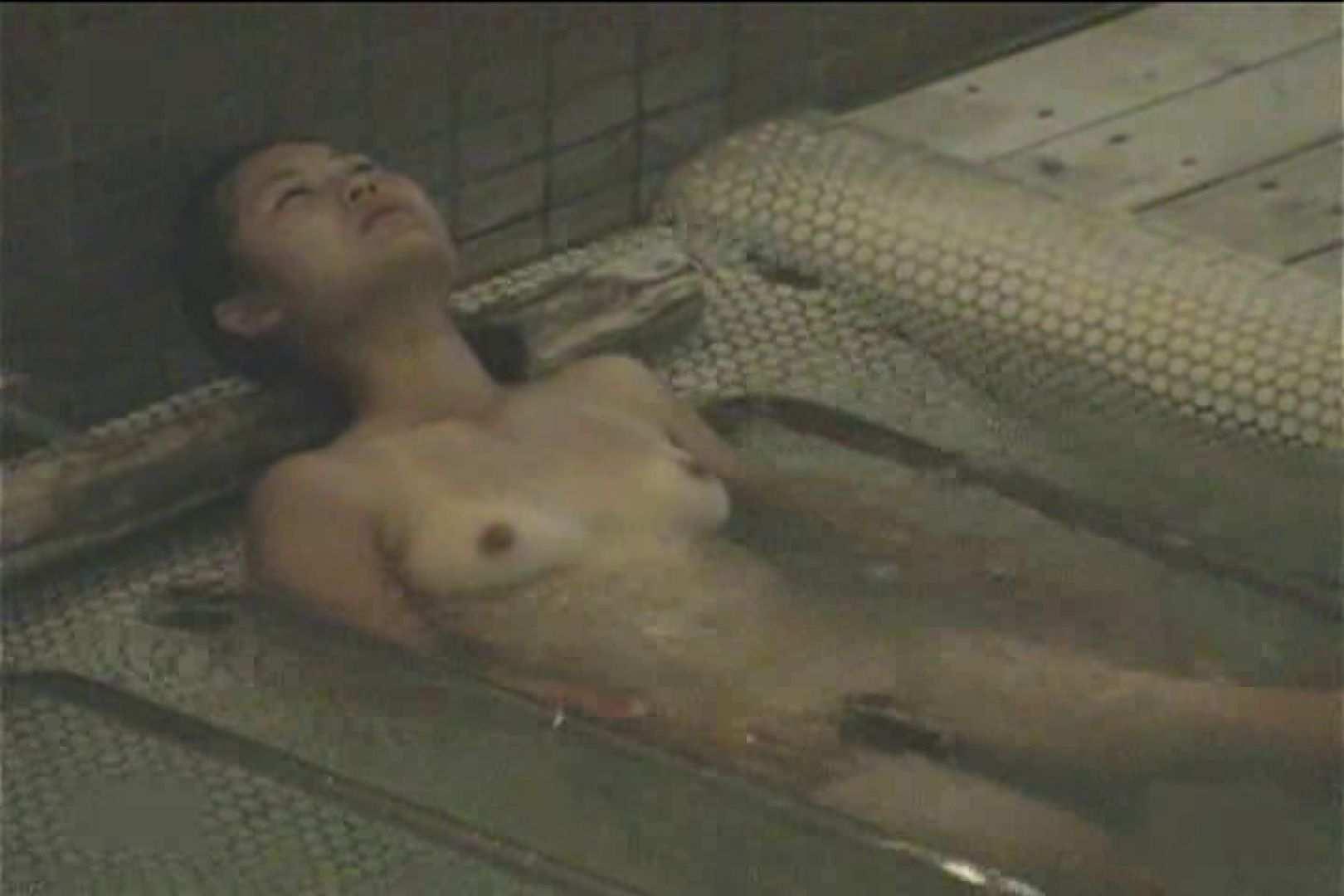ハメ撮り 女体極楽癒しの湯 vol.5 ピープフォックス(盗撮狐)