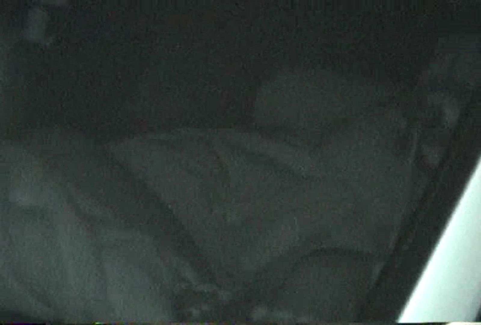 充血監督の深夜の運動会Vol.113 カップル盗撮 アダルト動画キャプチャ 81画像 8